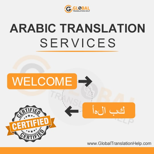 Arabic-Translation