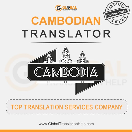 Cambodian-Translator