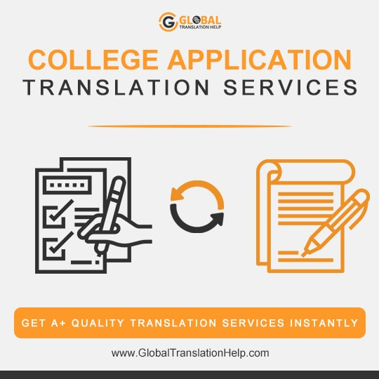 College Application Translation Services