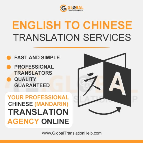 English-To-Chinese-Translation-Services