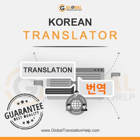 Korean Translator