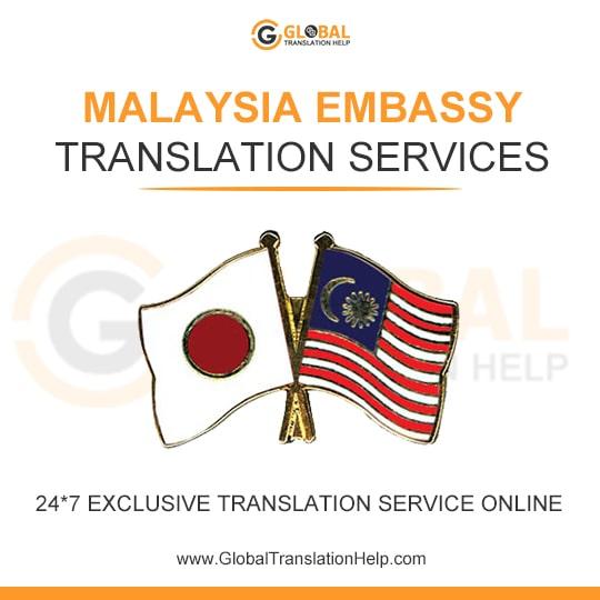 Malaysia Embassy Translation Services